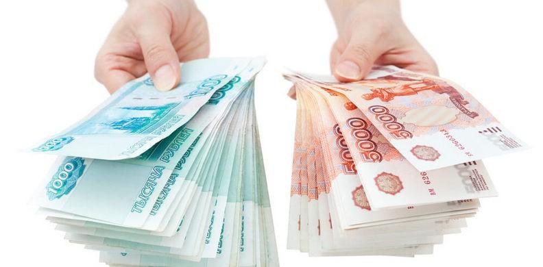потребительский кредит ставки банков сравнить 2020