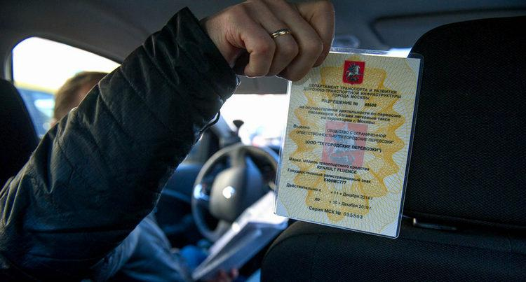 lisensi taksi untuk wilayah Moskow