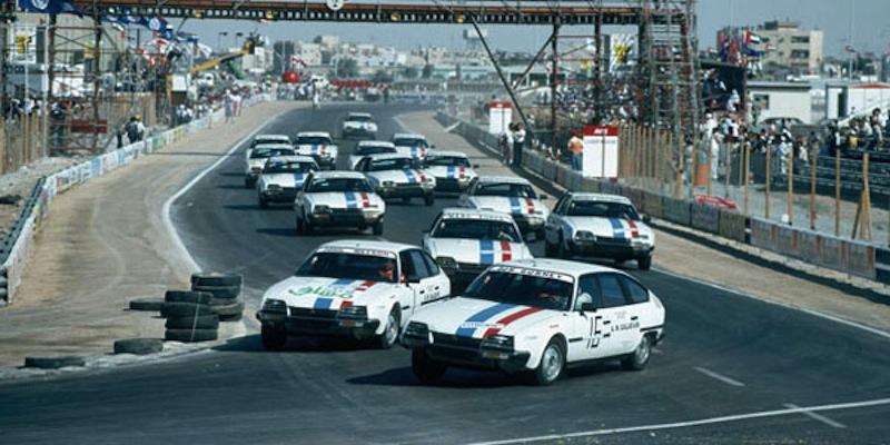 zzzz Grand Prix Dubai 1981 titre