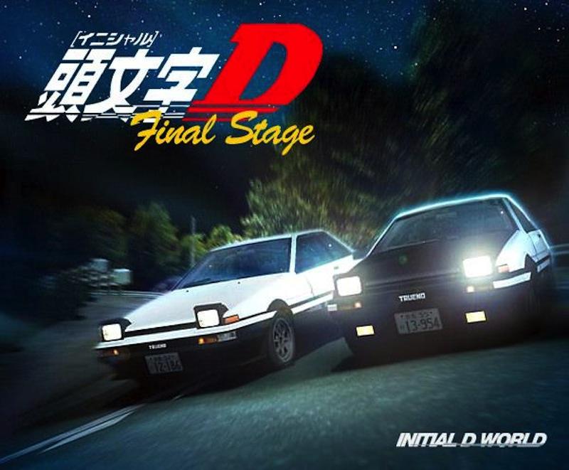 DLEDMV_InitialD_FinalStage_20