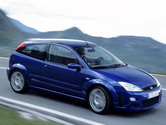 DLEDMV Ford RS 47 ans 12