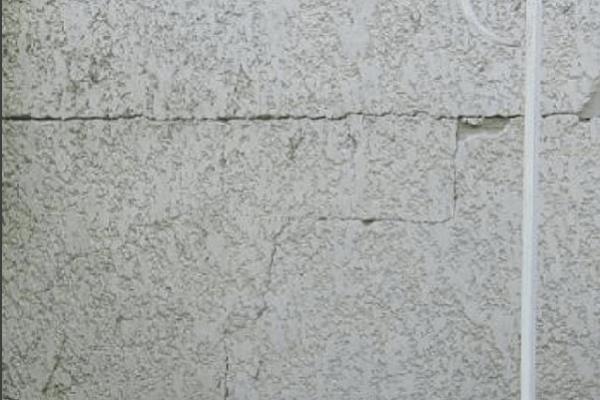 réparer une fissure sur un mur Seine-Saint-Denis