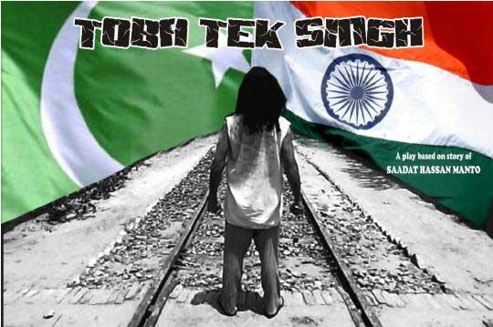 Saksham Theatre Festival  – Toba Tek Singh