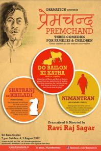 PREMCHAND – Three Comedies & Ramzaan @ Jaama Mazjid_Kareem's