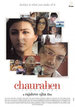 Movie – Chaurahein