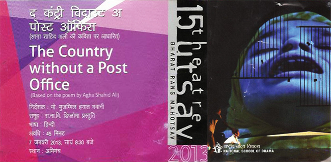 The Country without a Post Office– Bharat Rang Mahotsav