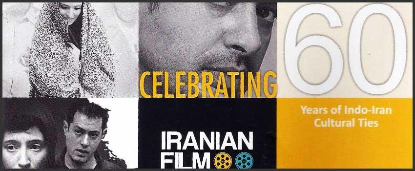 Iranian-film-festival-sirifort-delhi