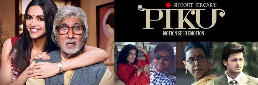 Piku – A Peek-a-Boo in life of Bengalis