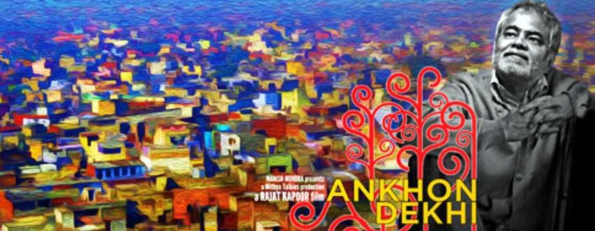 Ankhon Dekhi – Seeing is believing