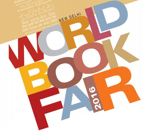 new delhi world book fair 2016