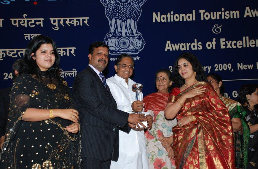 National Tourism Award 2007-2008