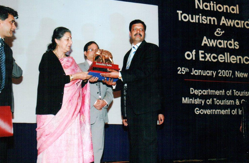 national Tourism Award 2005 - 2006