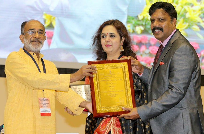 National Tourism Award 2015 -2016