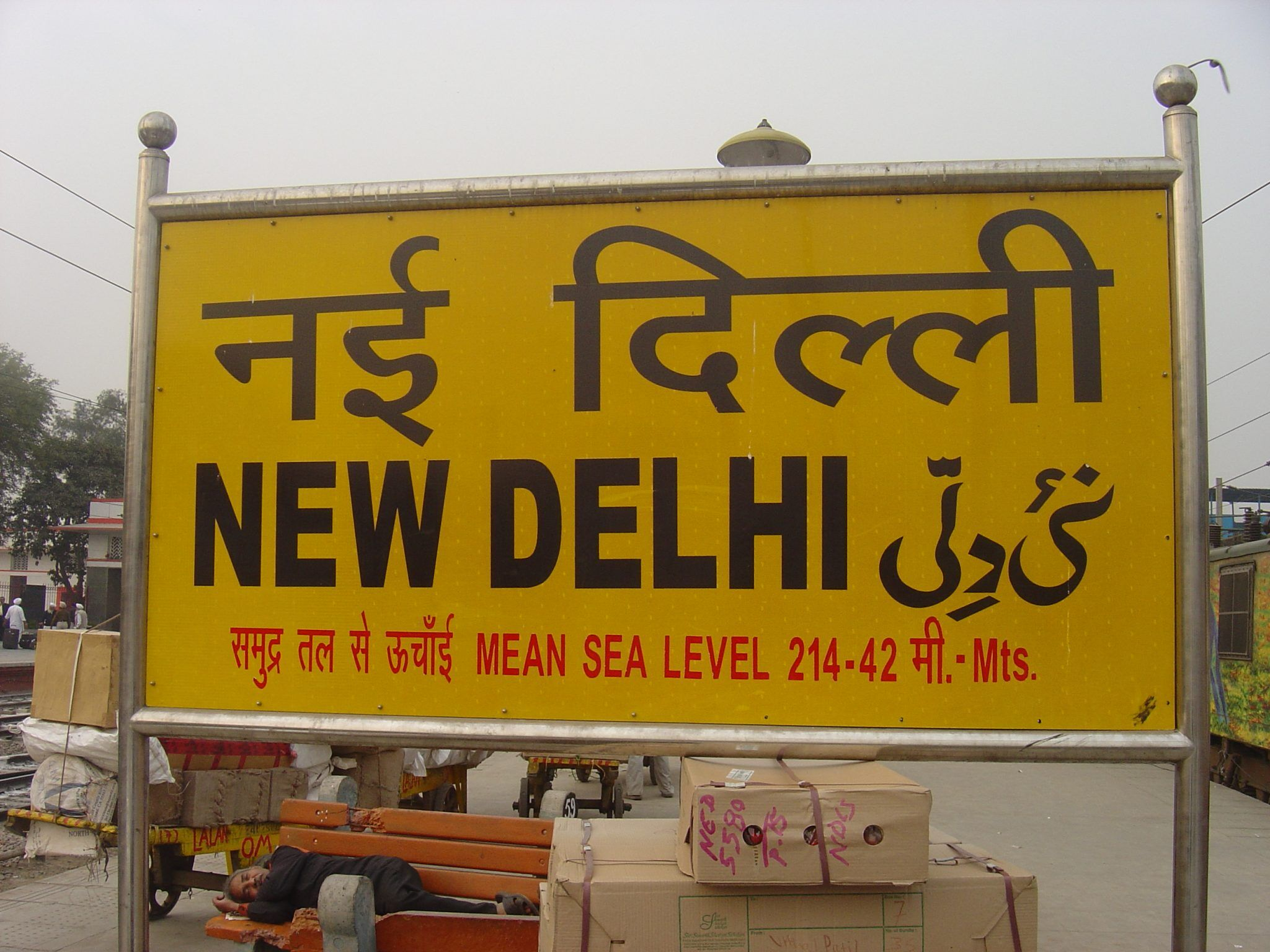 Car Package from New Delhi Railway Station