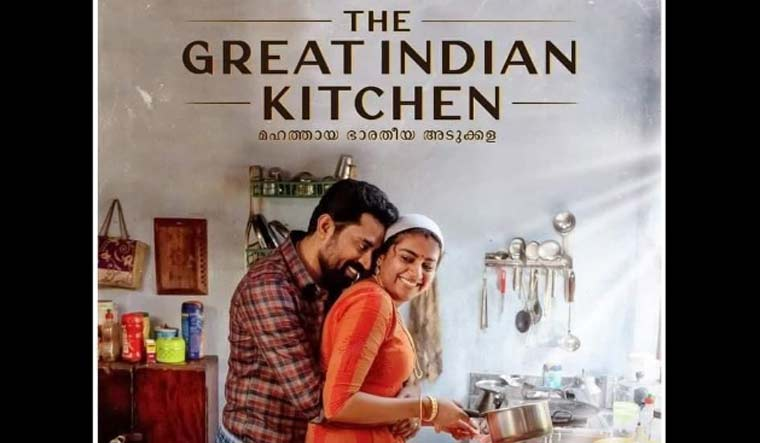 Great Indian Kitchen Feature Image