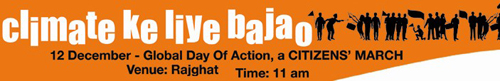 Invite: Global Day of Action – Climate Ke Liye Bajao