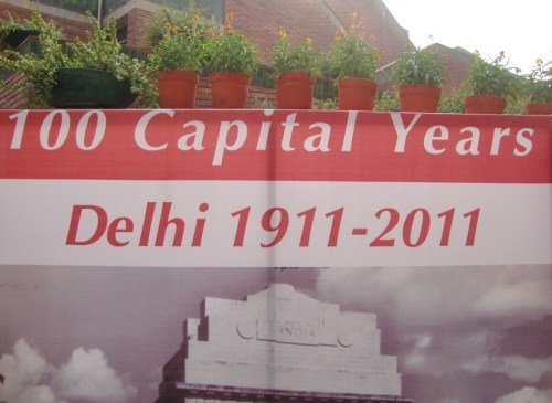 NMML to Host A Symposium on The Re-emergence of Delhi as Capital