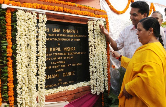 Uma Bharti Launching Yamuna Action Plan Phase III