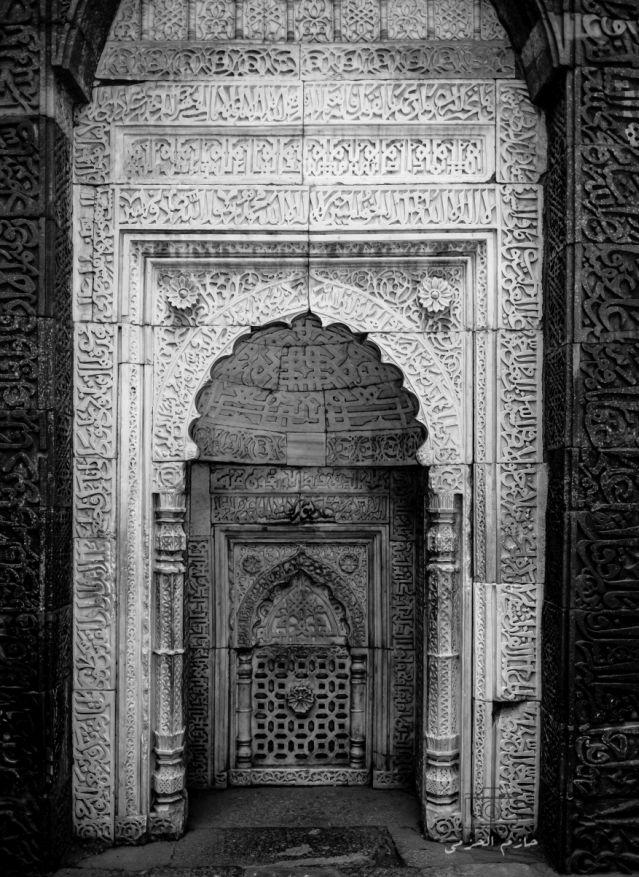 A structure in Qutub Minar complex