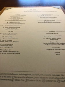 The Best Lounge in the World - Lunch menu