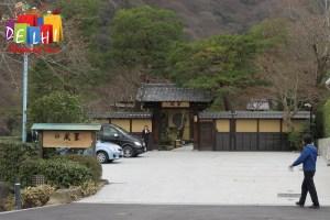 Suiran Hotel Arashimaya