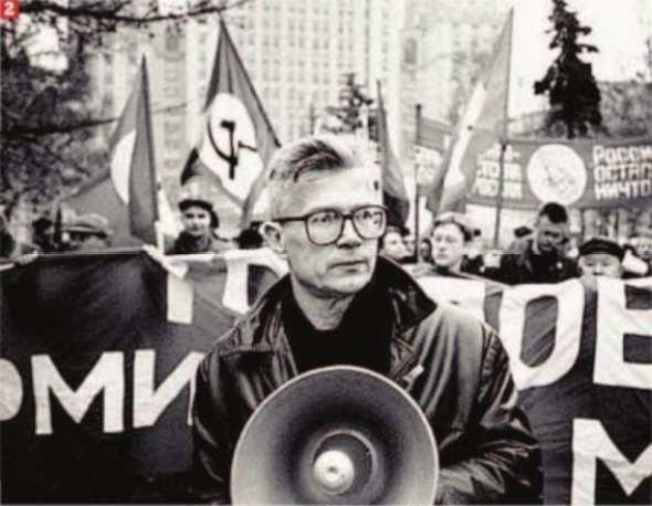 Eduard Limonov 1998