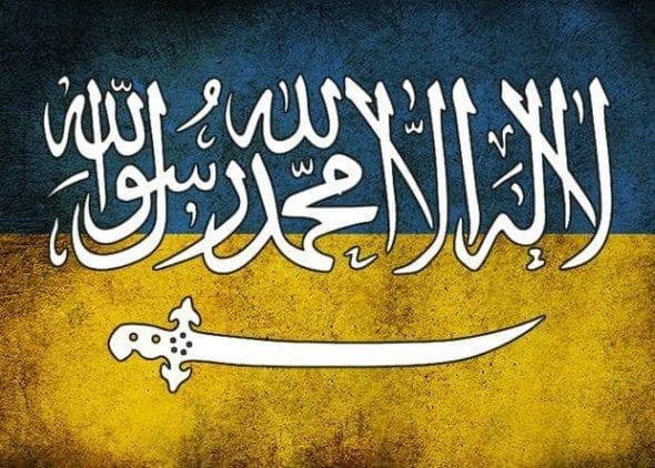 Мусульмане в борьбе за Украину