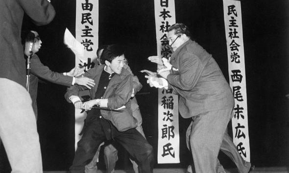 Jamaguči Asanuma Nagao