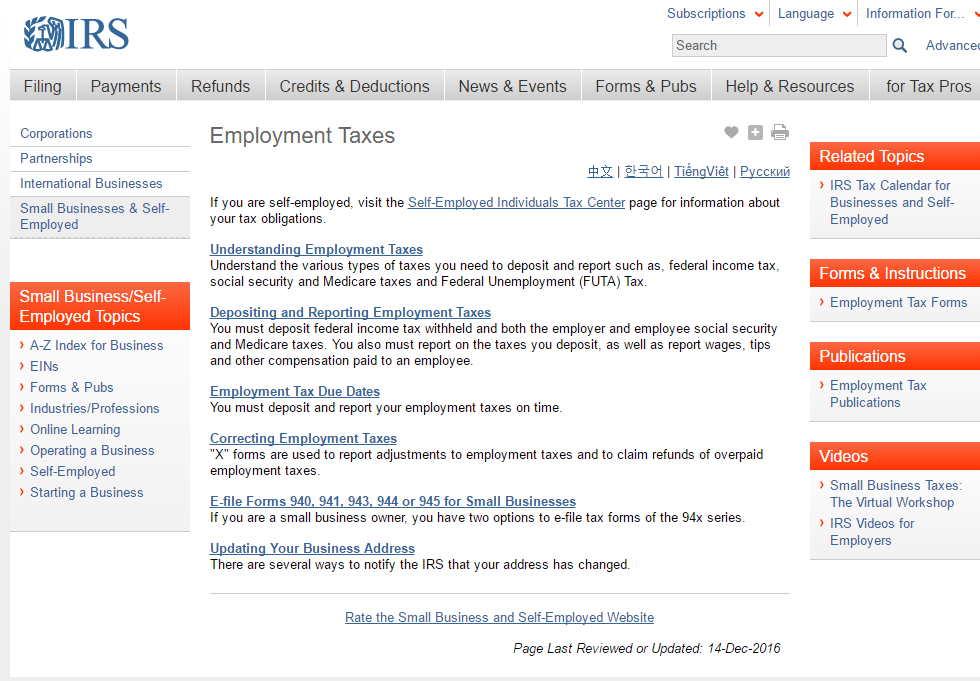 Unpaid employment taxes – IRS tax tips for late employment taxes