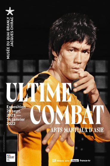 Bruce Lee dans Le jeu de la mort, 1978, de Robert Clouse