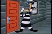 La porte!