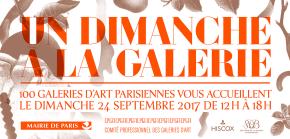 Un dimanche à la galerie, dimanche 24 septembre 2017 de 12h à 18h