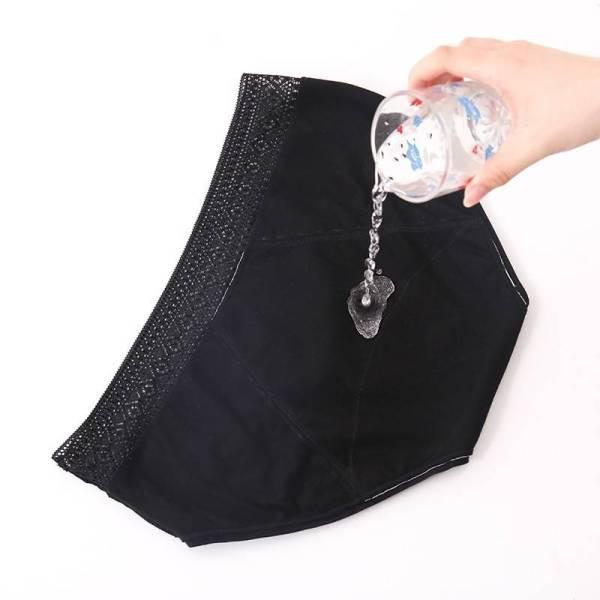 Quatre couches culotte menstruelle absorbante anti-bactérienne 3