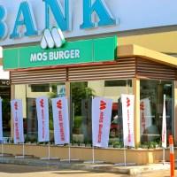 Australia's First MOS Burger at Sunnybank, Brisbane!