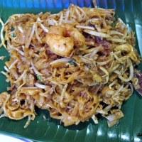 Taste of Penang, Sunnybank Hills