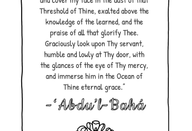 Asencion  of 'Abdu'l-Bahá Gift Coloring Page (English)