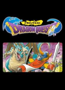 Dragon Quest (Free)