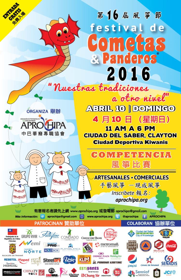 Festival de Cometas y Panderos