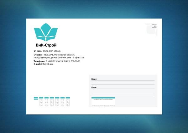 Дизайн конвертов для строительной компании «ВиК-строй»