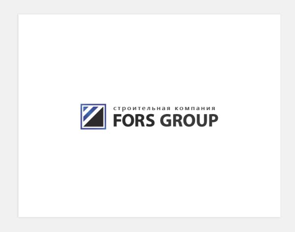 Логотип для строительной компании «FORS GROUP»