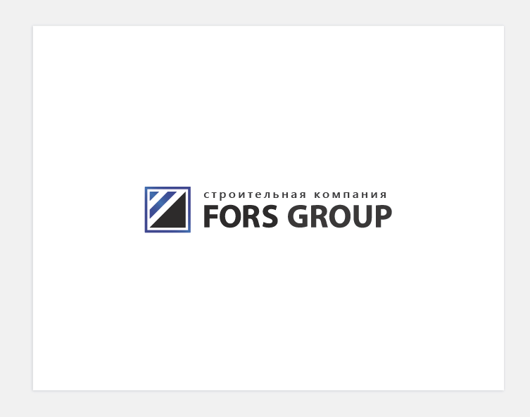 "Логотип ""Fors Group"""