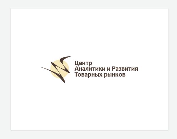 Логотип для Центра Аналитики и Развития Товарных рынков