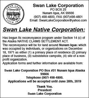 Swan Lake AD