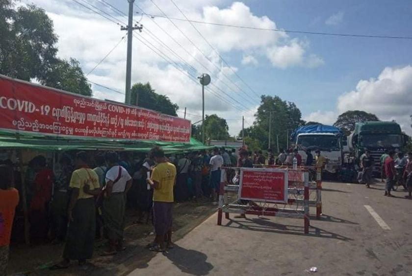 မန္တလေးက မြို့နယ်စစ်ဆေးရေးဂိတ်တစ်ခု ဗုံးပေါက်