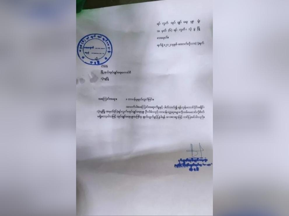 သုံးခွမြို့ပေါ် အခြေခံအုပ်ချုပ်ရေးယန္တယား ရာနှုန်းပြည့်ရပ်ပြီ