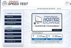 speed test wifi centurion lounge dfw