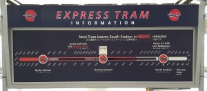 DTW Express Train is not working (6)