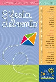 Locandina 2003  (Convertito)-24