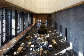 The Aman Hotel Tokyo