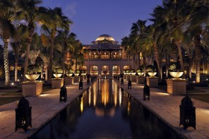 One&Only Royal Mirage Dubai